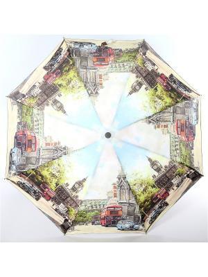 Зонт Magic Rain. Цвет: голубой, бежевый