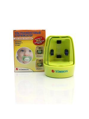 Ультрафиолетовый стерилизатор для соски Тимсон. Цвет: салатовый