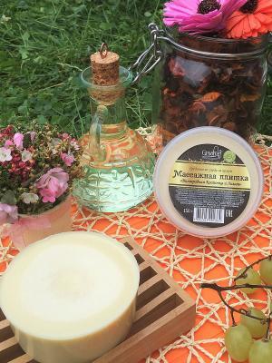 Массажная плитка Виноградная Косточка и Лимон, 150 гр Grosheff. Цвет: желтый