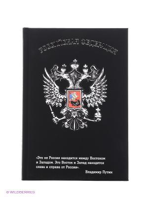 Блокнот Российской Федерации (Путин) Эксмо. Цвет: коричневый
