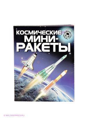 Игровой набор Космические мини-ракеты Мини-маэстро. Цвет: фиолетовый