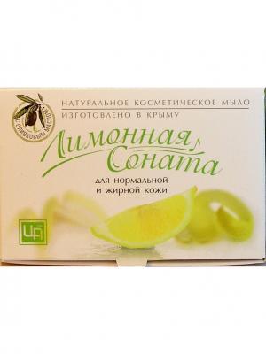 Мыло косметическое натуральное. Лимонная соната. Для нормальной и жирной кожи.85 г Царство Ароматов. Цвет: белый