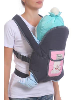 Слинг-рюкзак M-BABY. Цвет: серый, бледно-розовый