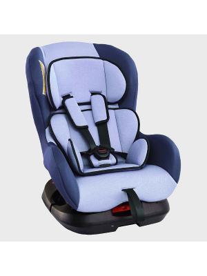 Детское автомобильное кресло НАУТИЛУС SIGER. Цвет: голубой