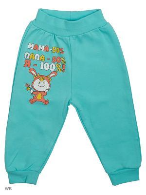 Штаны для новорожденных Bonito kids. Цвет: бирюзовый, белый