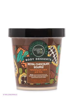 Суфле для тела Chocolate Organic Shop. Цвет: коричневый