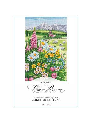 Набор для вышивания Альпийский луг Сделай своими руками. Цвет: белый