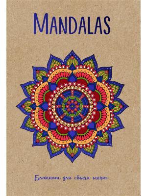 Mandalas. Блокнот для сбычи мечт (синий) Эксмо. Цвет: белый