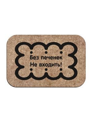 Коврик придверный Без печенек не входить MoiKovrik. Цвет: темно-бежевый