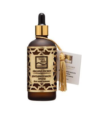 Драгоценное масло Арганы для лица и тела. 100мл Beauty Style (эксклюзив). Цвет: серый
