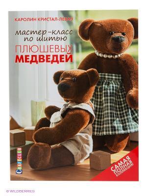 Мастер-класс по шитью плюшевых медведей КОНТЭНТ. Цвет: белый, коричневый