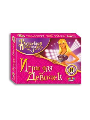 Волшебная планета игр Игры для девочек сборник настольных 4в1 TopGame. Цвет: фиолетовый, желтый, розовый
