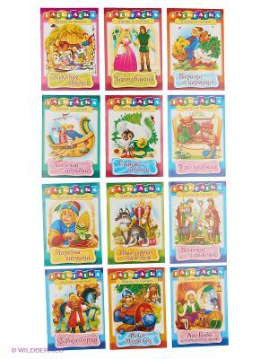 Комплект  раскраски Сказка за сказкой №3 (12 видов) Издательство Хатбер-пресс. Цвет: белый
