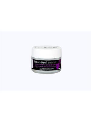 Крем восстанавливающий для зрелой кожи лица с живыми клетками сладкого ириса I.C.Lab Individual cosmetic. Цвет: кремовый