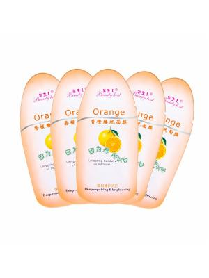 Набор кремовых масок для лица ТМ Beauty Host Orange, 5* 20 гр.. Цвет: оранжевый