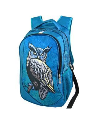 Портфель ученический Stelz. Цвет: бирюзовый, светло-серый