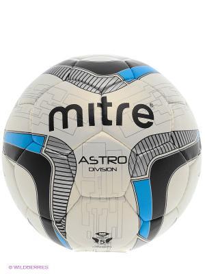 Мяч футбольный MITRE ASTRO DIVISION. Цвет: черный, серый, голубой, белый