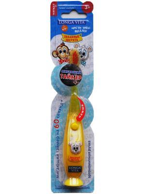 Детская зубная щётка  мигающая (с присоской), ЗАБАВНЫЕ ЗВЕРЯТА Longa Vita. Цвет: желтый