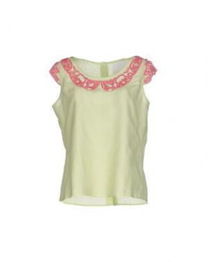 Блузка PRINCESSE METROPOLITAINE. Цвет: светло-зеленый