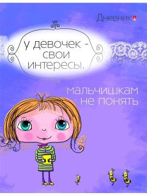 Дневник д/ мл. кл. интегр. обл. фольга,конгрев девочка юна Альт. Цвет: фиолетовый