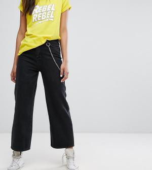 Daisy Street Tall Джинсы с широкими штанинами и цепочкой. Цвет: черный