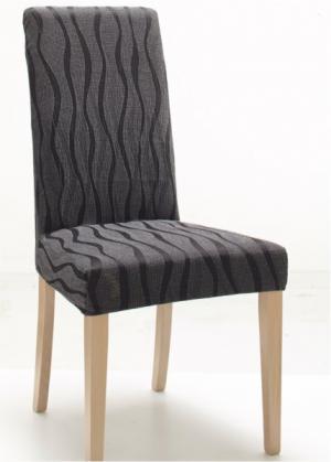 Чехол для стула Вена (антрацитовый) bonprix. Цвет: антрацитовый