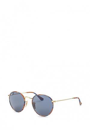 Очки солнцезащитные Ray-Ban®. Цвет: бежевый