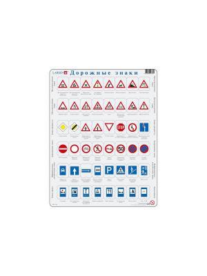 Пазл Дорожные знаки (Русский) LARSEN AS. Цвет: белый, голубой, желтый, зеленый, оранжевый, синий