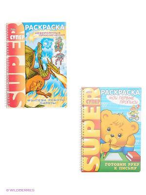 Комплект Супер-Раскраски №4 (2 вида) Издательство Хатбер-пресс. Цвет: белый