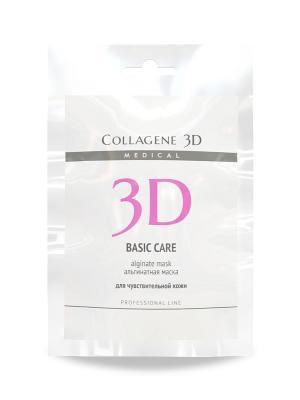 Альгинатная маска Basic Сare 30 г Medical Collagene 3D. Цвет: белый, розовый
