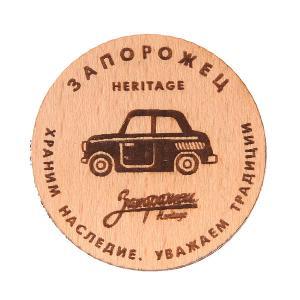 Значок  Х Waf-waf Машинка В Круге Beige Запорожец. Цвет: бежевый,красный