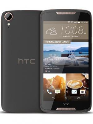 Смартфон Desire 828 HTC. Цвет: серый