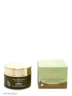 Увлажняющий крем-гель для лица Frais Monde. Цвет: оливковый