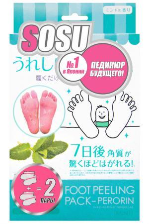 Носочки для педикюра SOSU. Цвет: мультицвет