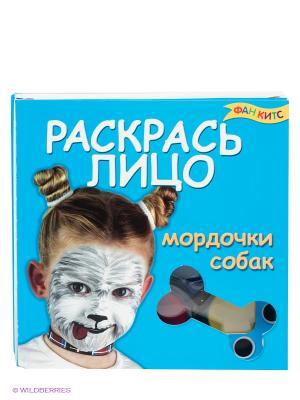 Раскрась лицо. Мордочки собак Fun kits. Цвет: голубой