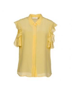 Pубашка SUOLI. Цвет: желтый