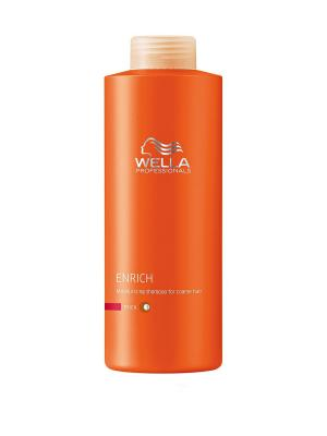 Wella Enrich Line Питательный шампунь для увлажнения жестких волос 1000 мл Professional. Цвет: прозрачный