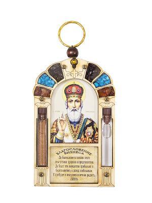 Благословение бизнеса Николая Чудотворца Holy Land Collections. Цвет: бежевый