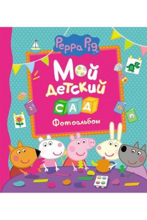 Свинка Пеппа. Фотоальбом ПЕППА. Цвет: розовый