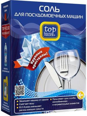 Top house cоль для посудомоечных машин  1,5кг, крупнокристаллическая. Цвет: синий