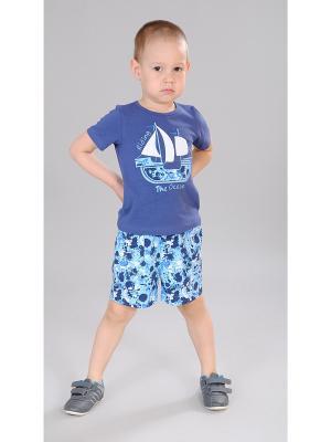 Комплект одежды Милашка Сьюзи. Цвет: синий