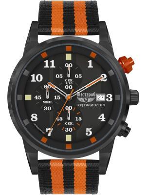 Часы Нестеров. Цвет: оранжевый, черный