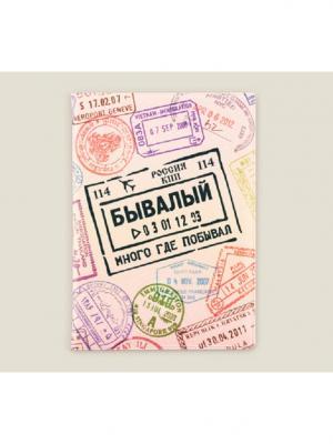 Набор Бывалый: Обложка для загранпаспорта и Бирка на багаж Бюро находок. Цвет: бледно-розовый