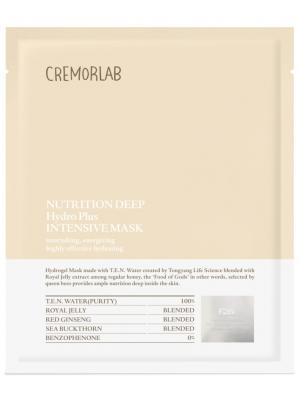 Маска питательная с экстрактом маточного молочка пчел CREMORLAB. Цвет: светло-желтый