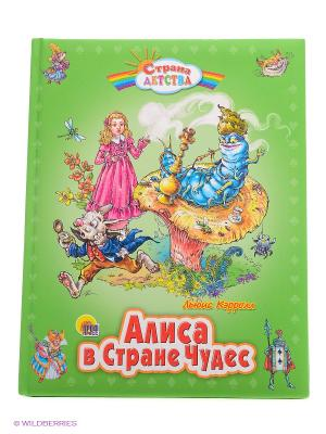 Алиса в стране чудес Проф-Пресс. Цвет: зеленый