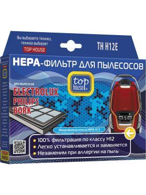 Top house TH H12E HEPA-фильтр для пылесосов ELECTROLUX. Цвет: синий