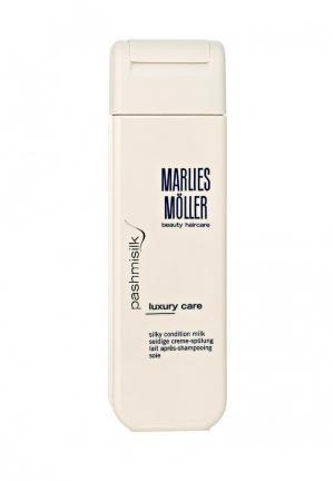 Кондиционер для волос Marlies Moller. Цвет: белый