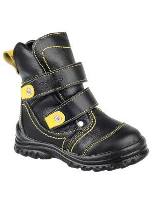Ботинки Тотто. Цвет: черный, желтый