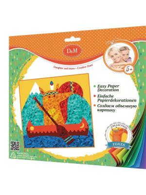 Набор для создания объемной картины Лисы Делай с мамой. Цвет: оранжевый