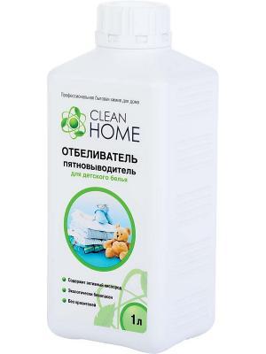 Отбеливатель-пятновыводитель для детского белья.  1000 мл. CLEAN HOME. Цвет: прозрачный